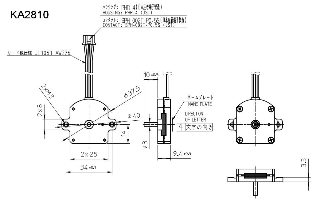 NidecServo Flache Hybrid Schrittmotor unter 10mm hoch